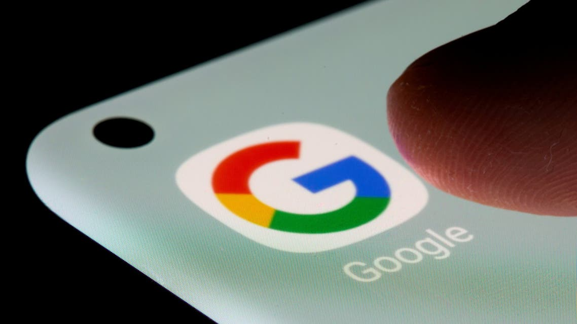 تطبيق غوغل