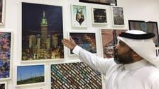 سعودي يلتقط 15 ألف صورة للحرمين ويعرضها في منزله