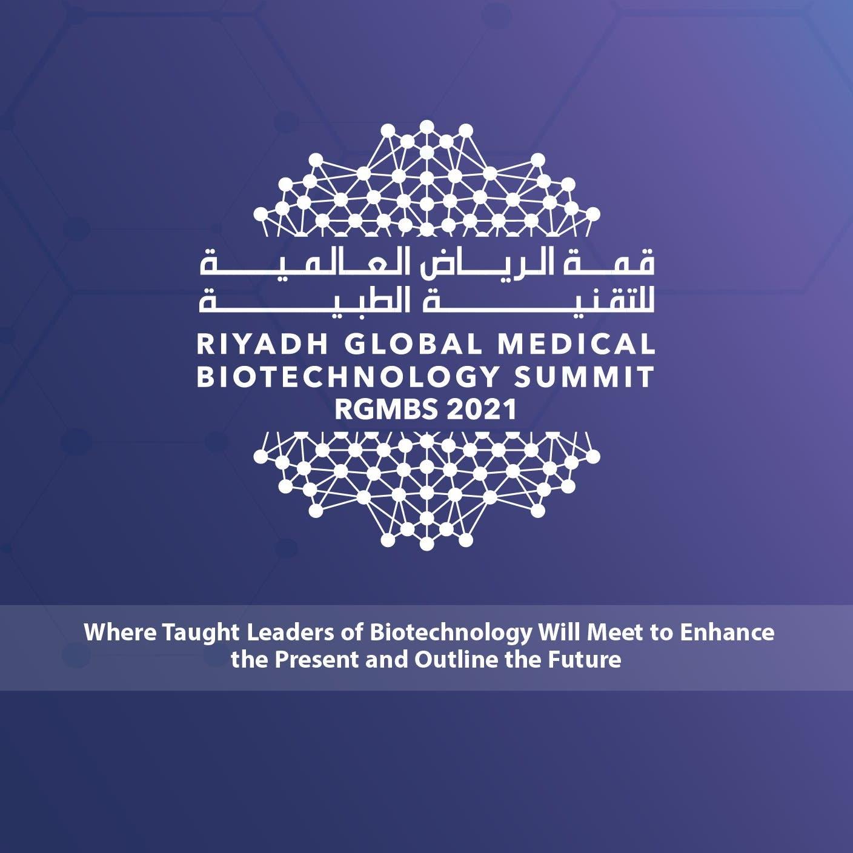 Riyadh's inaugural Global Medical Biotechnology Summit: What to expect