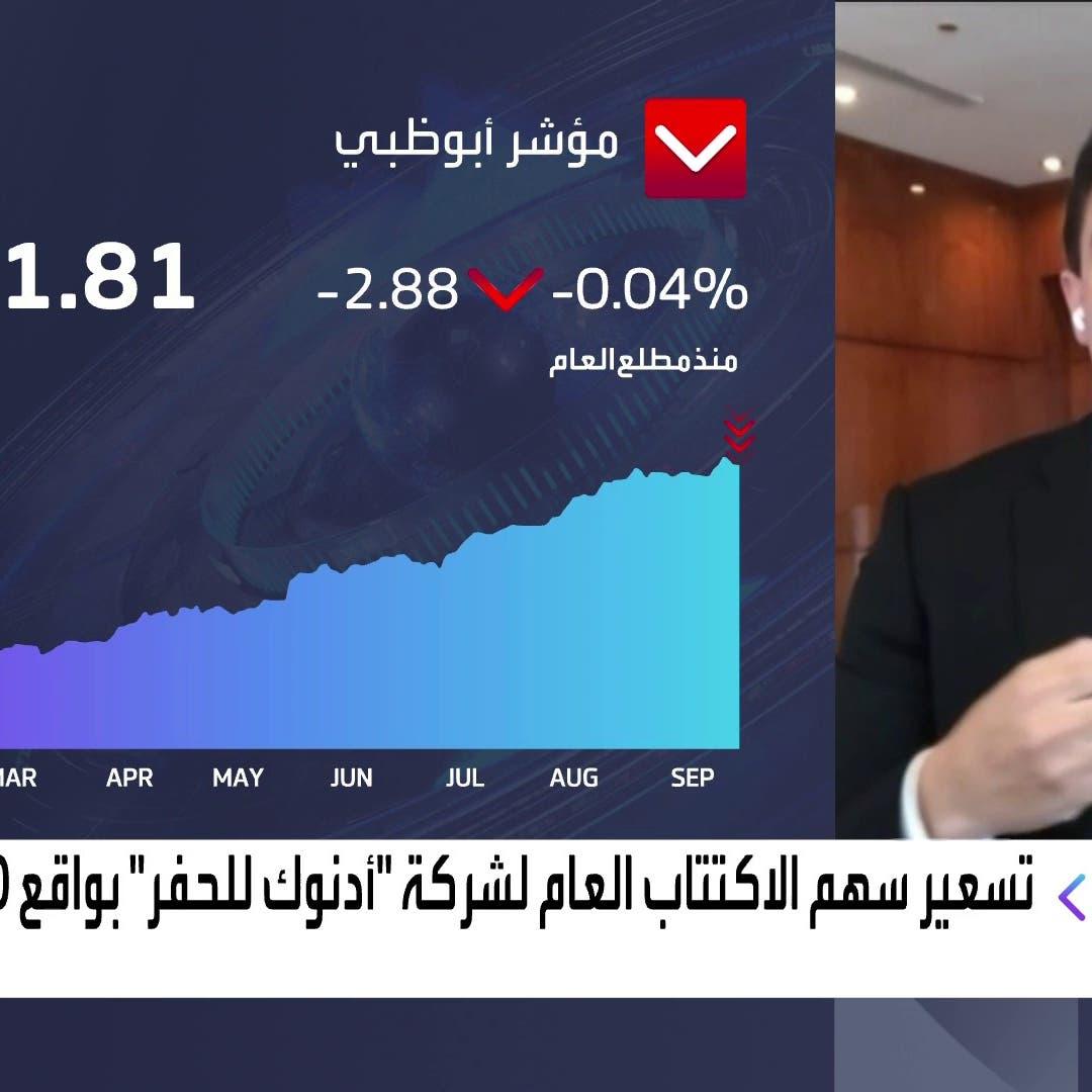 """""""الدار"""" الإماراتية تتجه للتوسع الإقليمي بالاستحواذ على """"سوديك"""" المصرية"""
