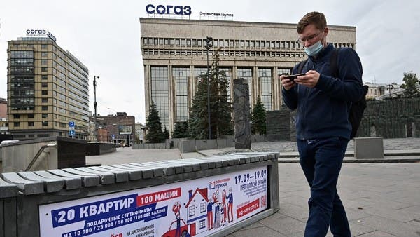 , Navalny's allies urge Russians to vote for Communist Party to hurt United Russia, The World Live Breaking News Coverage & Updates IN ENGLISH