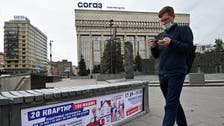 Navalny's allies urge Russians to vote for Communist Party to hurt United Russia