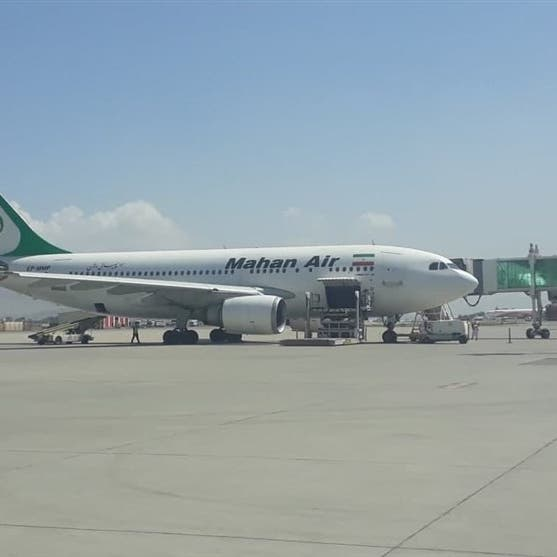 """أفغانستان.. طائرة ماهان الإيرانية """"المشؤومة"""" تحط بمطار كابل"""