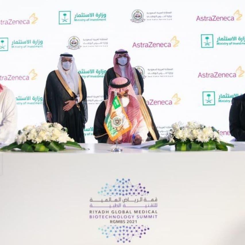 Saudi Arabia signs MoUs with COVID-19 vaccine makers Pfizer, AstraZeneca