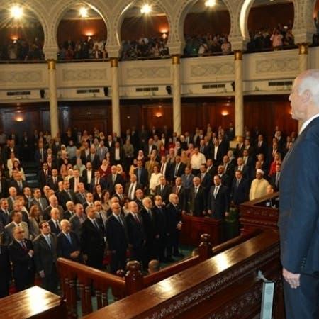 تونس.. 70 نائباً يقترحون عودة البرلمان لمدة محدّدة