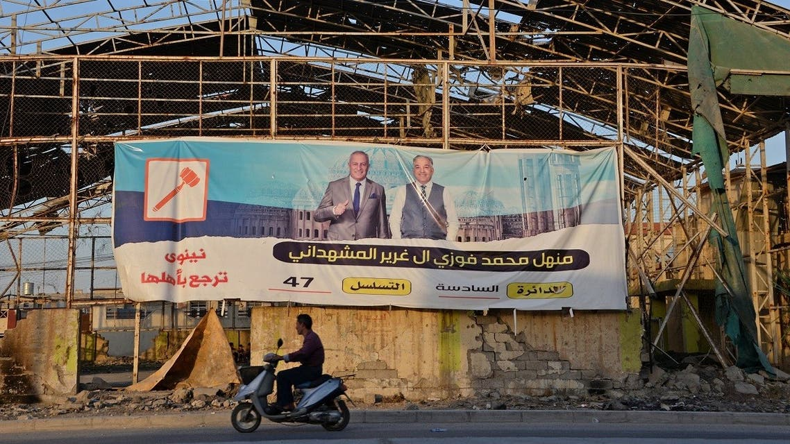 An electoral banner for a candidate is seen in Iraq's second city of Mosul on September 5, 2021, ahead of the upcoming parliamentary elections. (AFP)