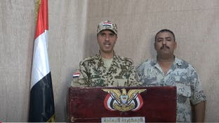 فيديو.. كشف نتائج التحقيق في هجوم الحوثي الإرهابي على ميناء المخا