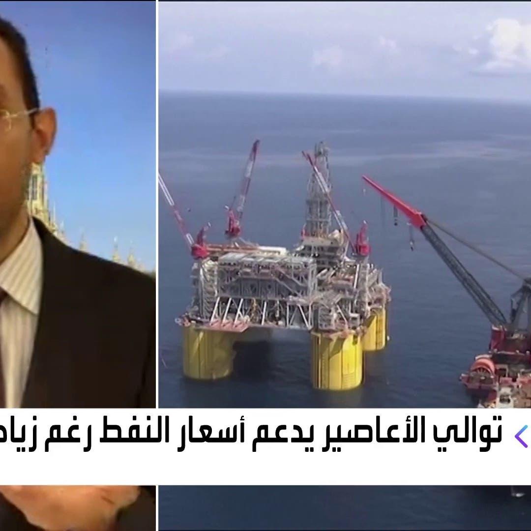 هذه العوامل وراء ارتفاع أسعار النفط والغاز