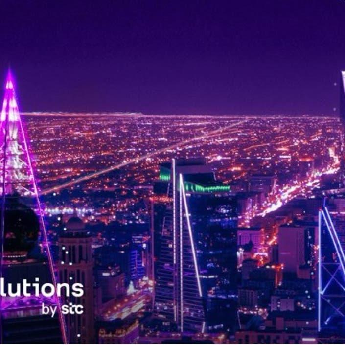 """""""solutions by stc"""" للعربية: نضطلع بدور أساسي في تسريع التحول الرقمي بالسعودية"""