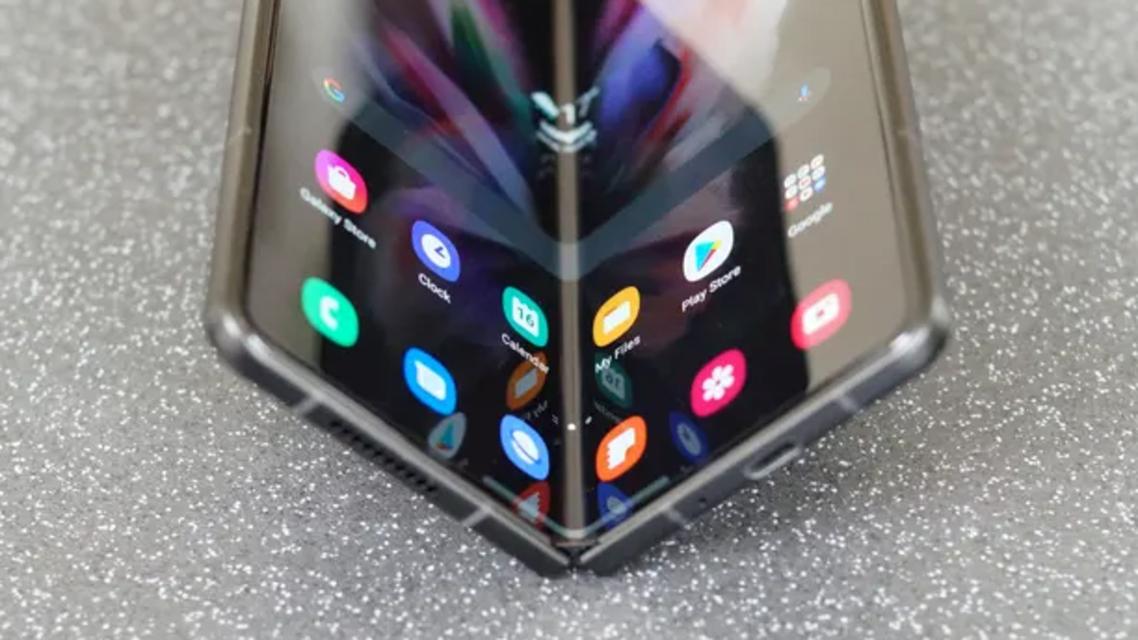 Galaxy Z Fold 3 (The guardian)