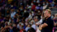 كومان تحت الضغط ومهمة صعبة لريال مدريد وأتلتيكو