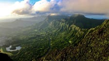 Hawaii's famed 'Stairway to Heaven' may be removed in 2022