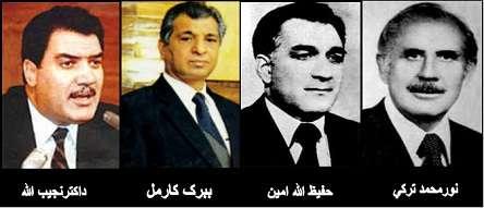 اربعة رؤساء يساريين تعاقبوا على الحكم في الحقبة الشيوعية في أفغانستان