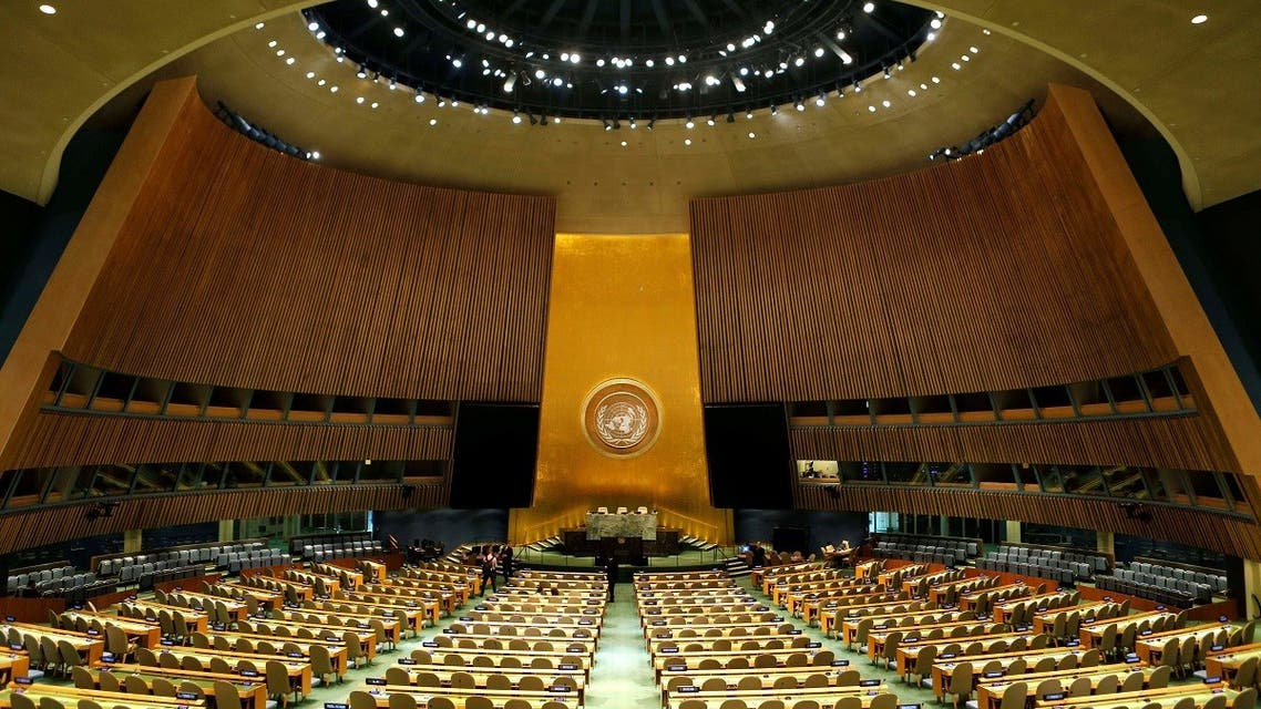 The General Assembly hall is seen at the UN Headquarters in New York City. (File Photo: Reuters)