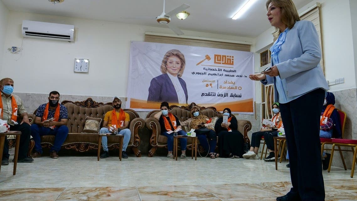 Nada al-Jubori, a candidate in Iraq's upcoming parliamentary elections, speaks to her supporters in Baghdad, Sept. 9, 2021. (Reuters)