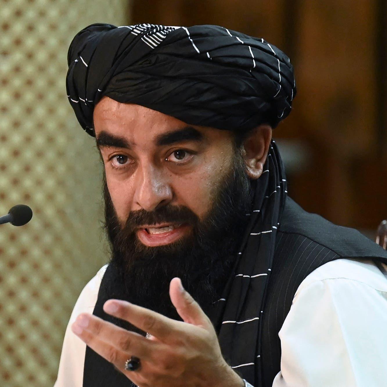 طالبان: نرفض وجود أي قاعدة عسكرية في أفغانستان