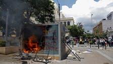 """متظاهرون يحرقون صرافاً آلياً لـ""""بيتكوين"""" في السلفادور.. """"تعرضنا للاحتيال"""""""