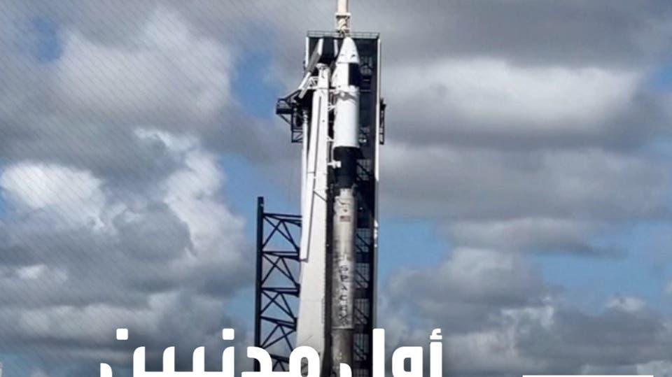 إطلاق أول رحلة مدنية بالكامل في مركبة فضائية حول مدار الأرض