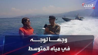 الحدث في جولة حصرية مع البحرية اللبنانية.. ماذا كشف الجيش اللبناني لنا؟