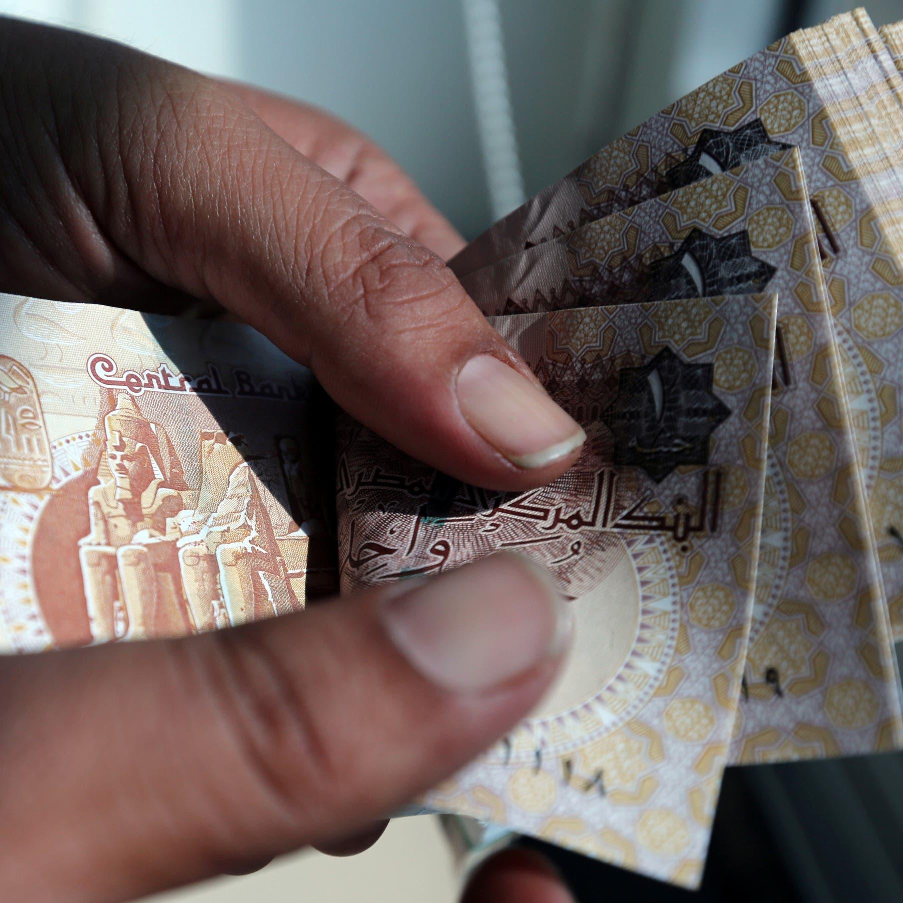 """خلال ساعات.. """"المركزي المصري"""" يحسم الجدل حول أسعار الفائدة"""