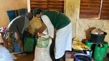 Saudi Arabia's KSrelief launches project to distribute food aid in Mali