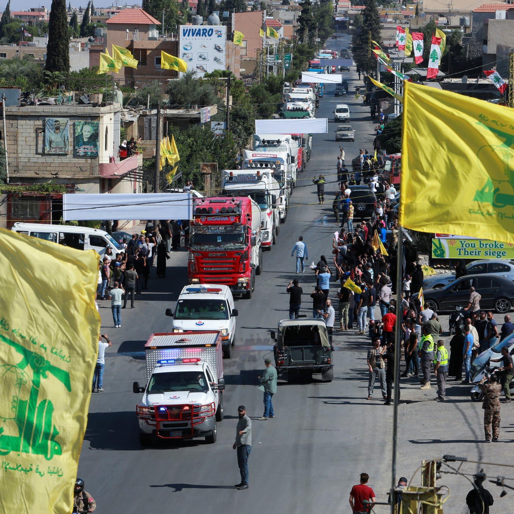 المازوت الإيراني يصل لبنان.. هل يجلب معه العقوبات؟