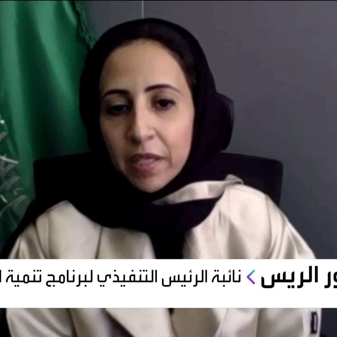 مسؤولة للعربية: برنامج تنمية القدرات البشرية يتضمن إطلاق مناهج جديدة