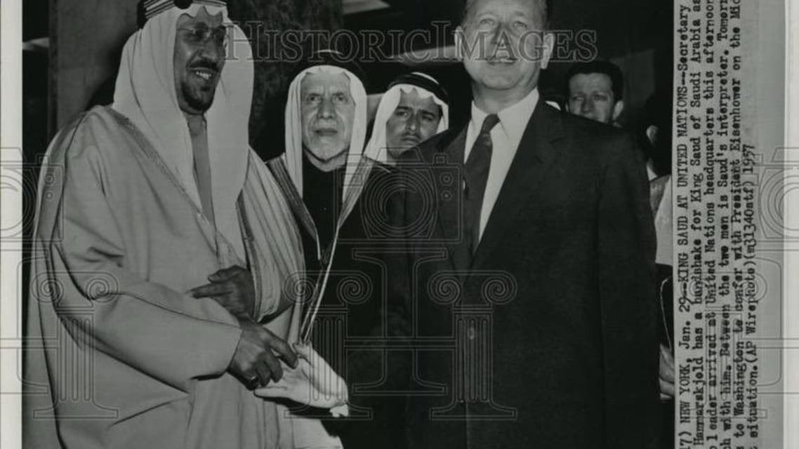 Rear Picture of Sahah Saud Bin Abdulaziz