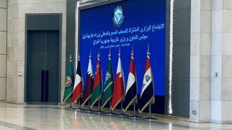 مجلس التعاون يندد بمحاولات الحوثي استهداف السعودية