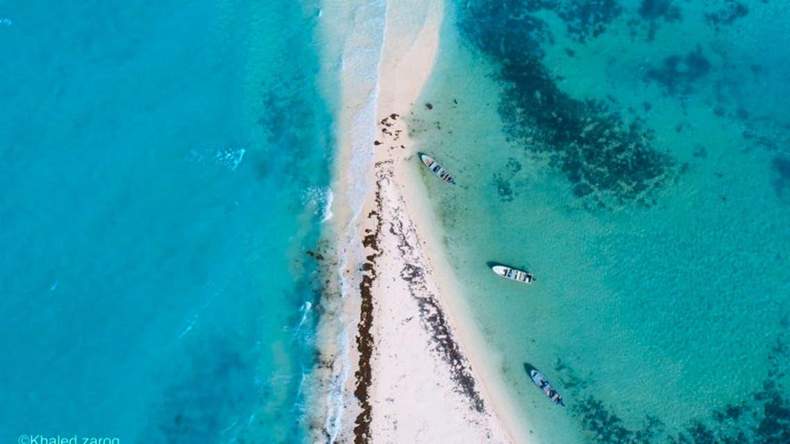 Saudi Beach