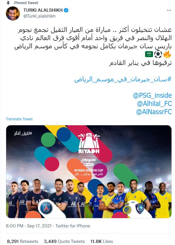 تغريدة تركي آل الشيخ رئيس الهيئة العامة للترفيه