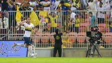 النصر يتفوق على اتحاد جدة في دوري المحترفين