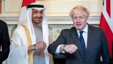 UAE, UK announce 'Partnership for the Future', new era of bilateral ties