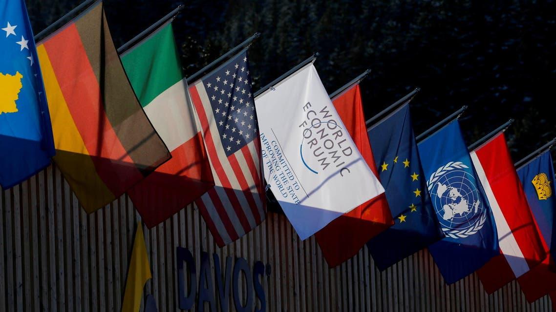 المنتدى الاقتصادي العالمي في دافوس