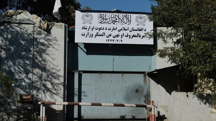 Taliban replace women's affairs ministry with vice and virtue department