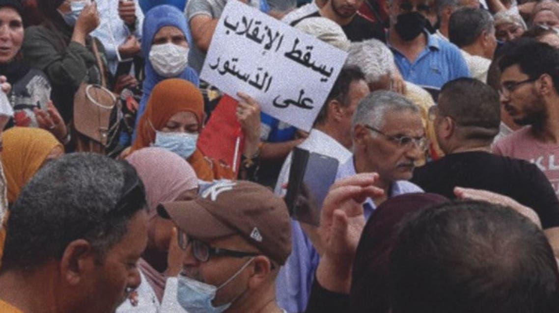 تظاهرة في شارع الحبيب بورقيبة