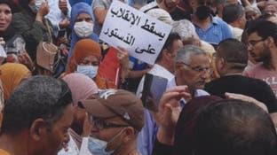 تظاهرات في تونس.. واتحاد الشغل يحذر من العنف