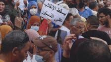 اتحاد الشغل ينبه من الانزلاق للعنف.. وتظاهرتان في تونس