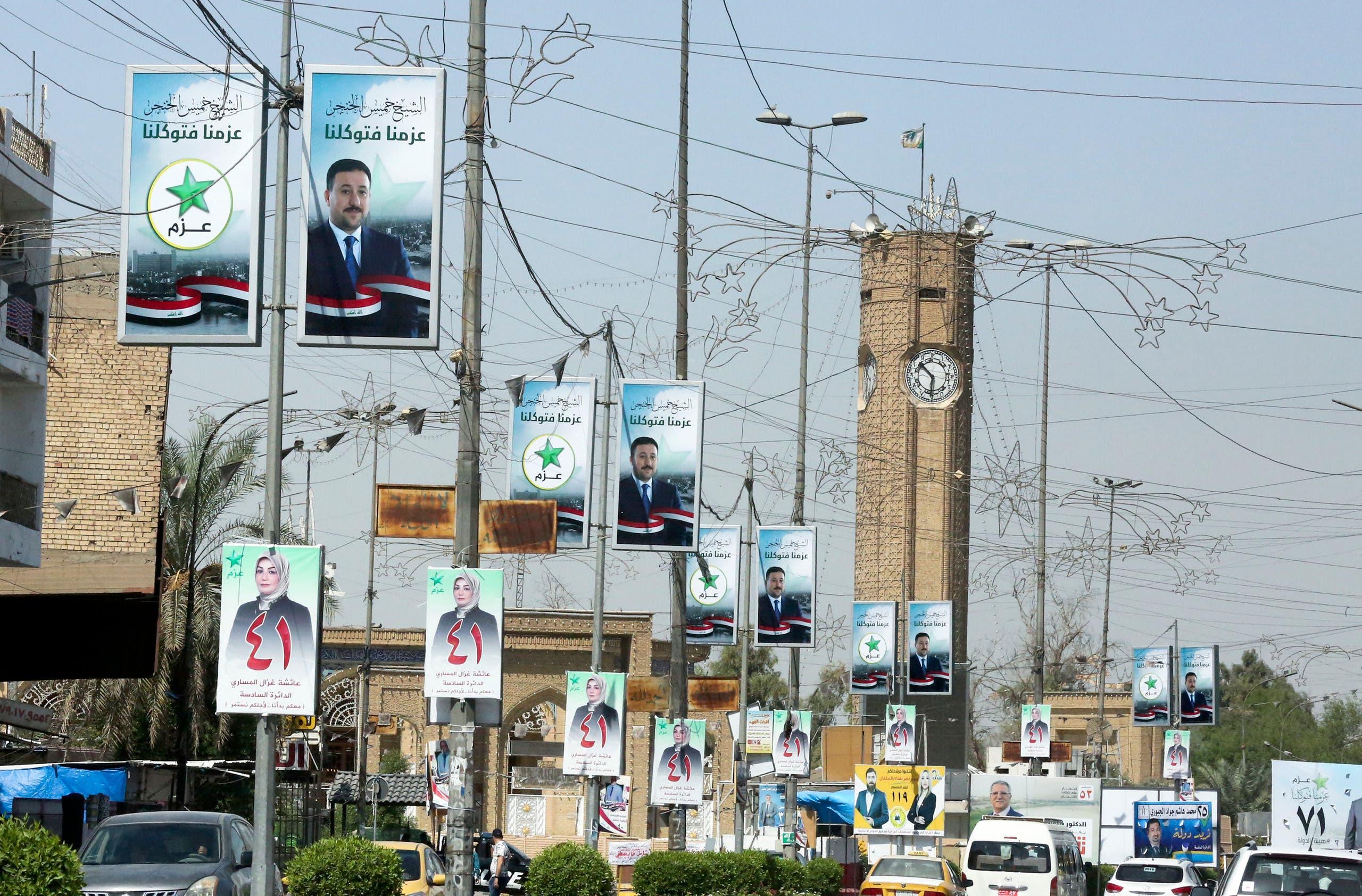پوسترهای تبلیغاتی نامزدهای انتخابات عراق