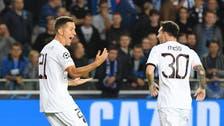 Paris Saint-Germain to participate in Saudi Arabia's Riyadh Season Cup in Jan. 2022