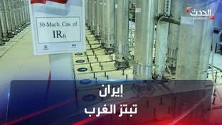 """إيران تسرع في إعادة تصميم وتشغيل مفاعل """"آراك"""" النووي"""