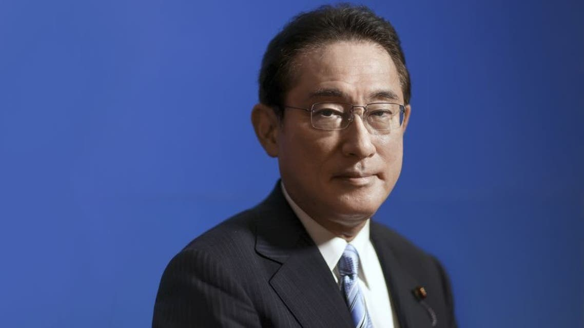 Fumio Kishida. (Bloomberg)