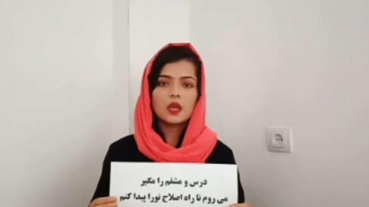 کمپین اعتراضی دختران افغان به مسدود ماندن دروازههای مدارس دخترانه