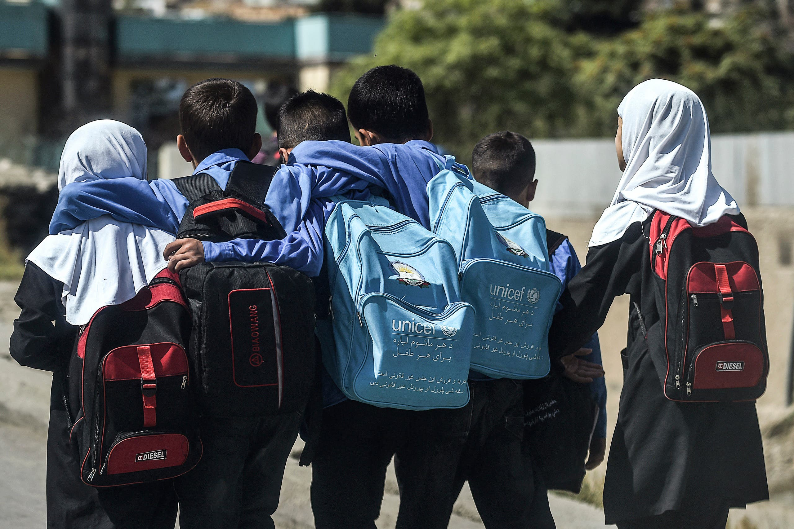 School students in Kabul (archive - AFP)
