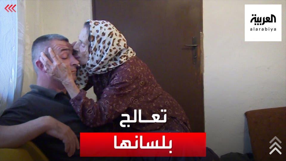 تعالجهم بلسانها... مسنة بوسنية تتبع أغرب طريقة في علاج مرض الأعين في العالم