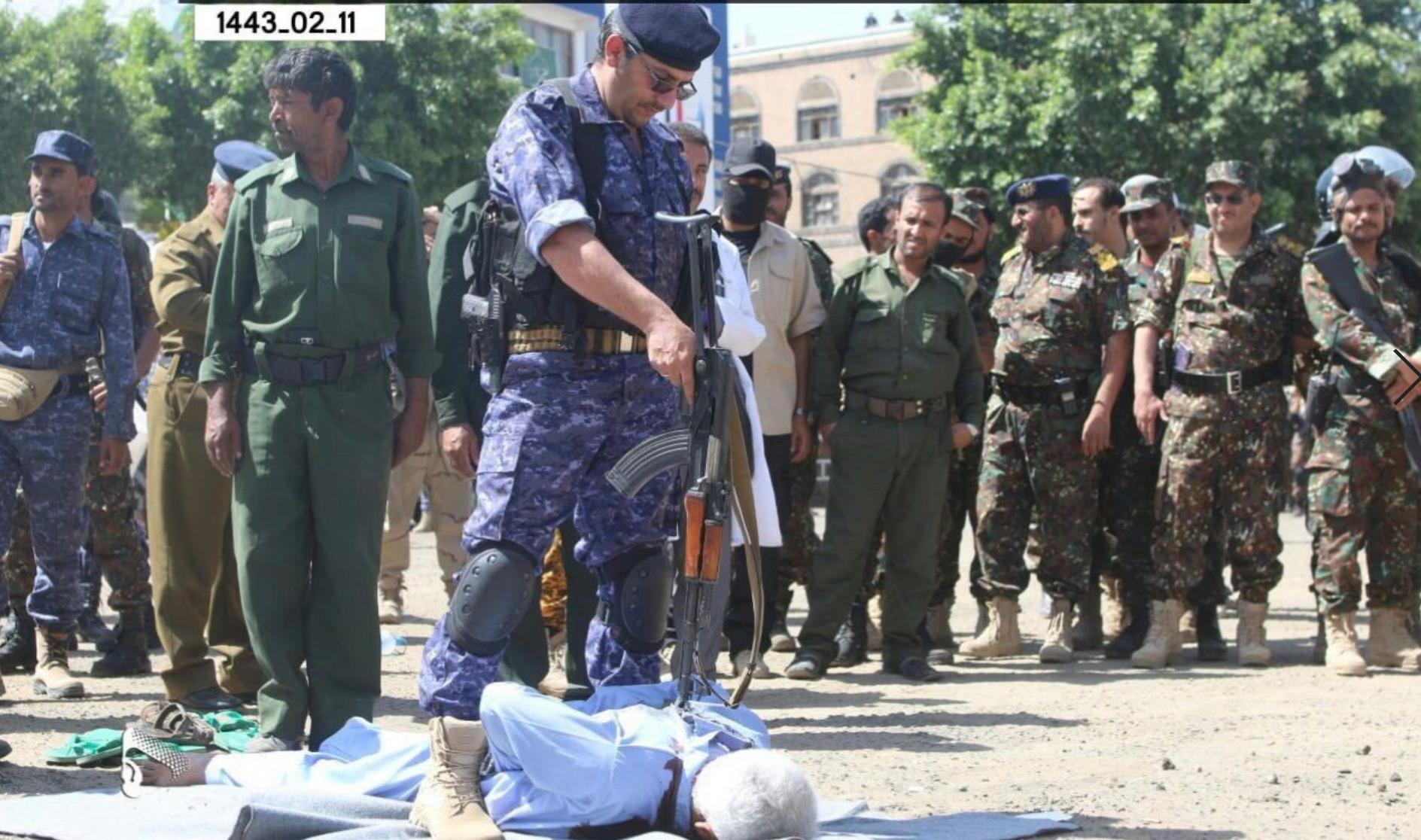 من إعدامات اليوم السبت