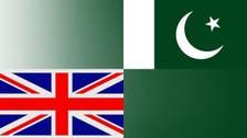 برطانیہ نے پاکستان پر عاید سفری پابندیاں ختم کرتے ہوئے ریڈ لسٹ سے نکال دیا