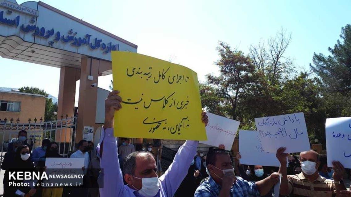 اعتراض معلمان در ایران
