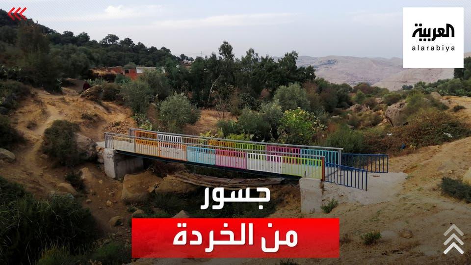 نشطاء يعيدون بناء جسور قديمة في تونس