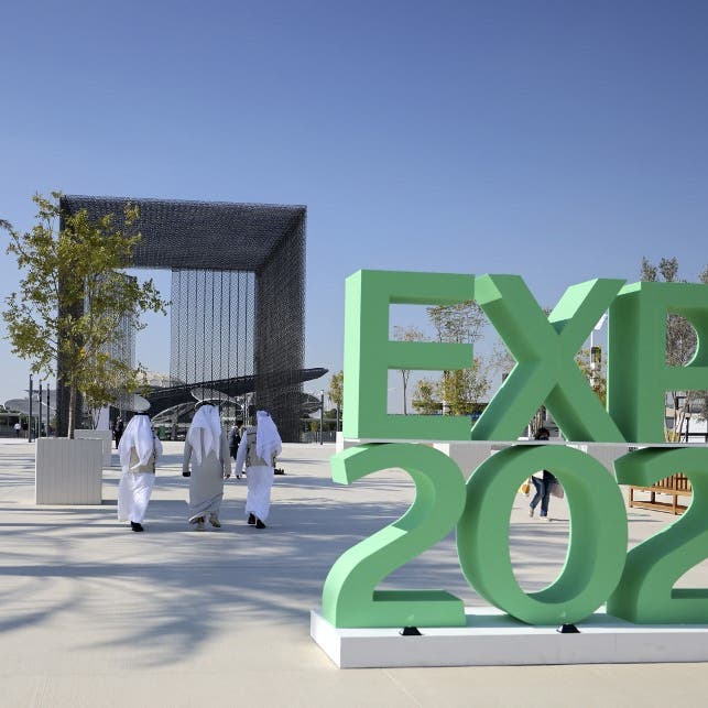 What's Expo 2020 Dubai? Top 50 things to do, see and discover
